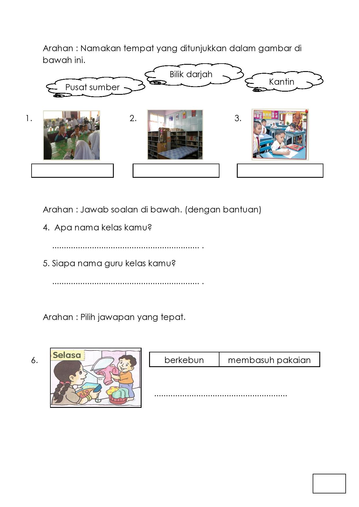 Contoh Lembaran Kerja Program Pendidikan Khas Integrasi Bahasa Melayu